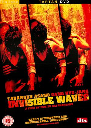 Rent Invisible Waves Online DVD Rental