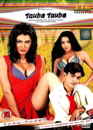 Tauba Tauba Online DVD Rental