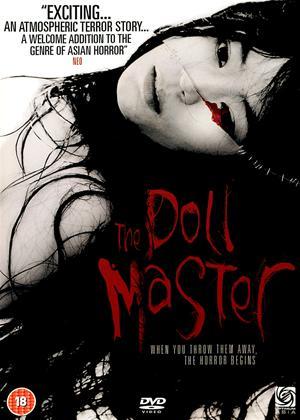 Rent The Doll Master (aka Inhyeongsa) Online DVD Rental