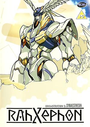 Rent Rahxephon: Vol.5 Online DVD Rental