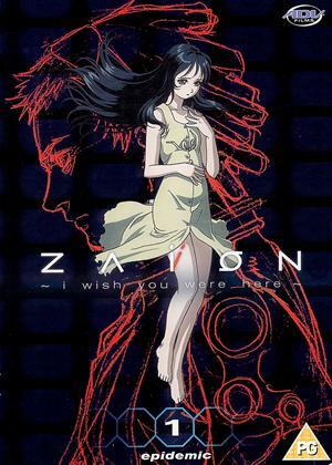 Rent Zaion: Vol.1 Online DVD Rental