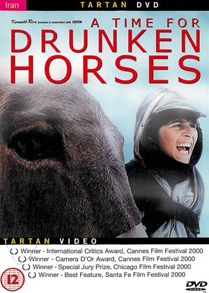 A Time for Drunken Horses Online DVD Rental