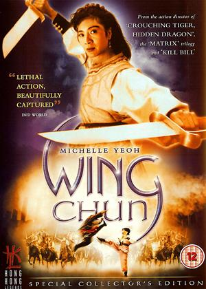 Wing Chun Online DVD Rental