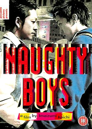 Rent Naughty Boys (aka Uwaki na bokura) Online DVD Rental