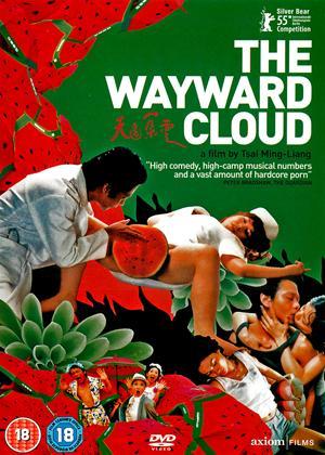 Wayward Cloud Online DVD Rental