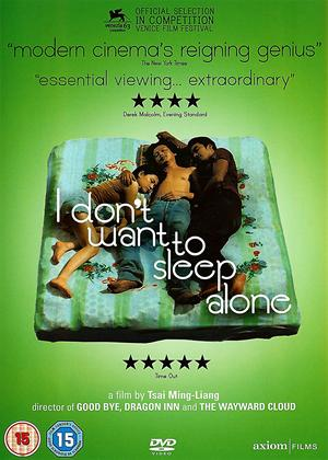I Don't Want to Sleep Alone Online DVD Rental