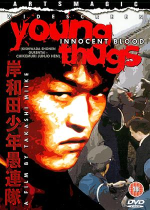 Rent Young Thugs: Innocent Blood (aka Kishiwada shônen gurentai: Chikemuri junjô-hen) Online DVD Rental
