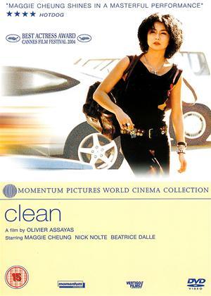 Clean Online DVD Rental