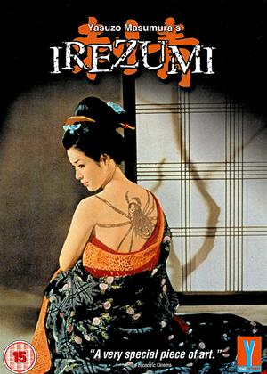 Rent Irezumi Online DVD Rental