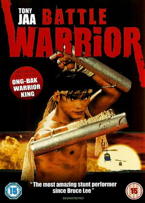 Battle Warrior Online DVD Rental
