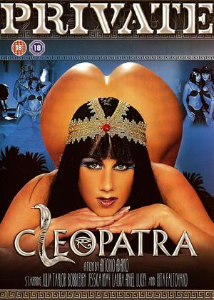 Rent Cleopatra: Private Online DVD Rental