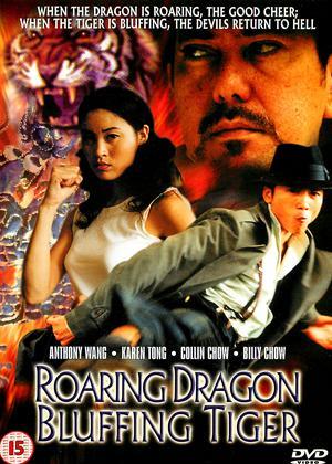 Roaring Dragon Bluffing Tiger Online DVD Rental