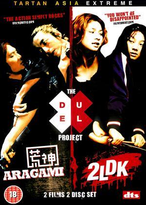2LDK Online DVD Rental