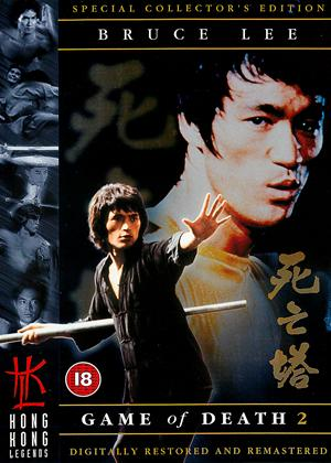 Game of Death 2 Online DVD Rental