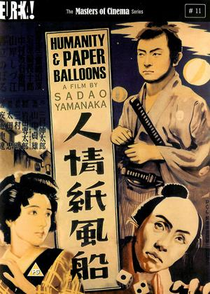 Rent Humanity and Paper Balloons (aka Ninjo kami fusen) Online DVD Rental