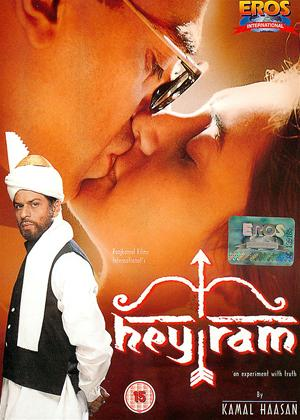 Rent Hey Ram Online DVD Rental
