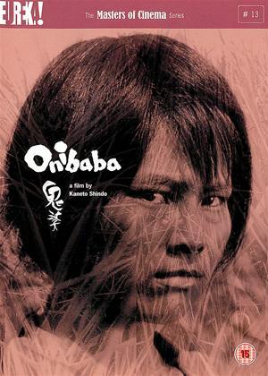 Onibaba Online DVD Rental