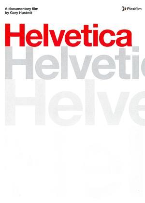 Helvetica Online DVD Rental