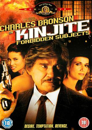 Kinjite: Forbidden Subjects Online DVD Rental