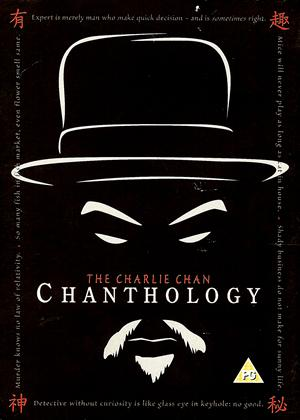 The Charlie Chan: Chanthology Online DVD Rental