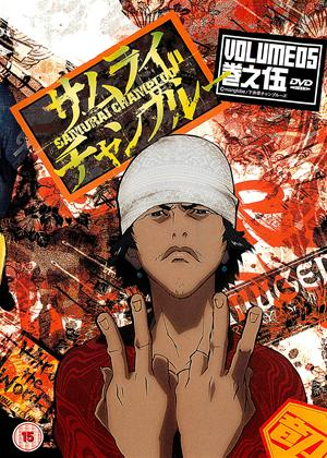 Samurai Champloo: Vol.5 Online DVD Rental