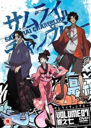 Samurai Champloo: Vol.7 Online DVD Rental