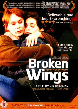 Rent Broken Wings (aka Knafayim Shvurot) Online DVD Rental