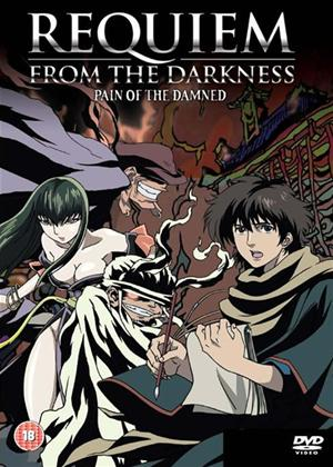Rent Requiem from the Darkness: Vol.3 Online DVD Rental