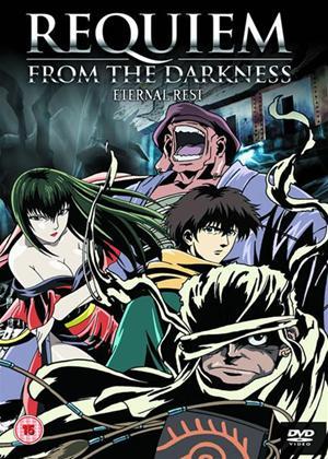 Requiem from the Darkness: Vol.4 Online DVD Rental