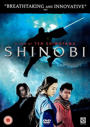 Rent Shinobi Online DVD Rental