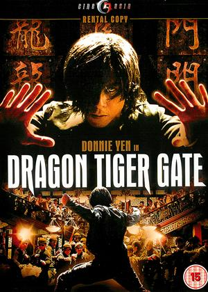Dragon Tiger Gate Online DVD Rental