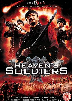 Heaven's Soldiers Online DVD Rental