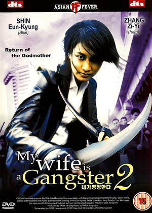 My Wife Is a Gangster 2 Online DVD Rental