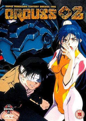 Rent Orguss 02 (aka Chôjikû seiki Ôgasu 02) Online DVD Rental