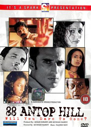 Rent 88 Antop Hill Online DVD Rental