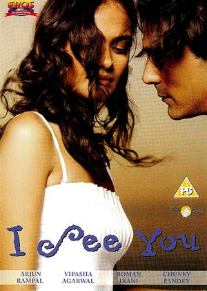 I See You Online DVD Rental