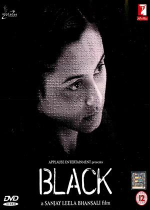 Rent Black Online DVD Rental