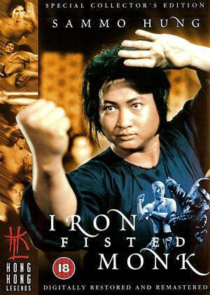 Rent The Iron Fisted Monk: Special Edition Online DVD Rental