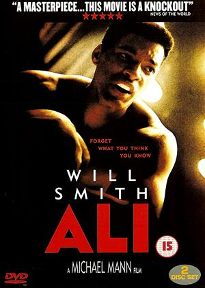 Ali Online DVD Rental