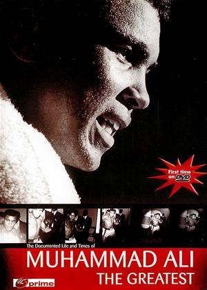 Rent Muhammad Ali: The Greatest Online DVD Rental