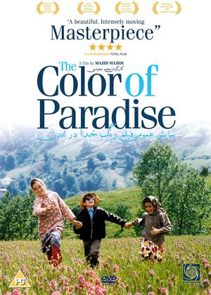 The Colour of Paradise Online DVD Rental