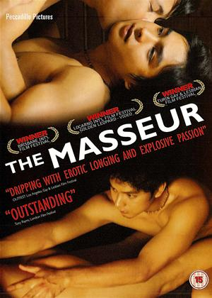 Rent The Masseur (aka Masahista) Online DVD Rental