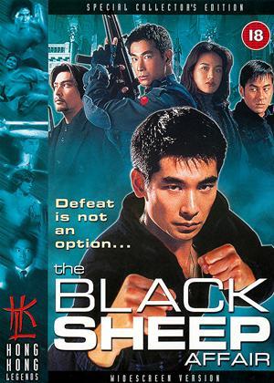 Rent The Black Sheep Affair (aka Bi xie lan tian) Online DVD Rental