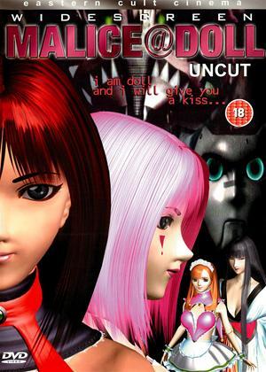 Malice @ Doll Online DVD Rental
