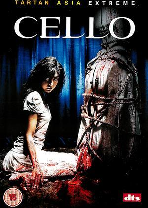 Cello Online DVD Rental
