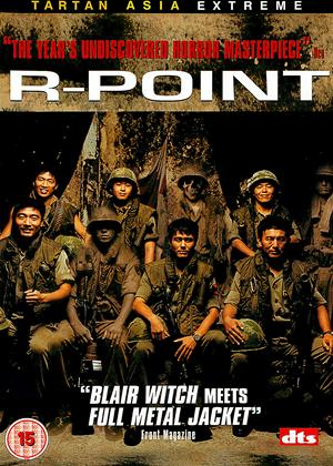 Rent R-Point (aka Arpointeu) Online DVD Rental