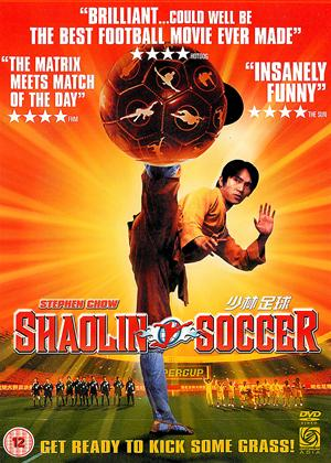 Shaolin Soccer Online DVD Rental