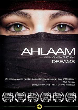 Dreams Online DVD Rental