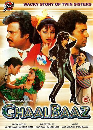 Chaalbaaz Online DVD Rental
