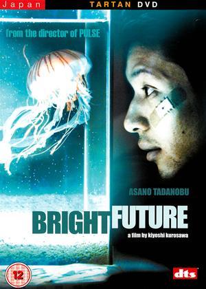 Rent Bright Future (aka Akarui mirai) Online DVD Rental